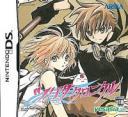 Tsubasa Chronicles DS